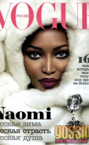 Naomi Capbell Covers Vogue Russia