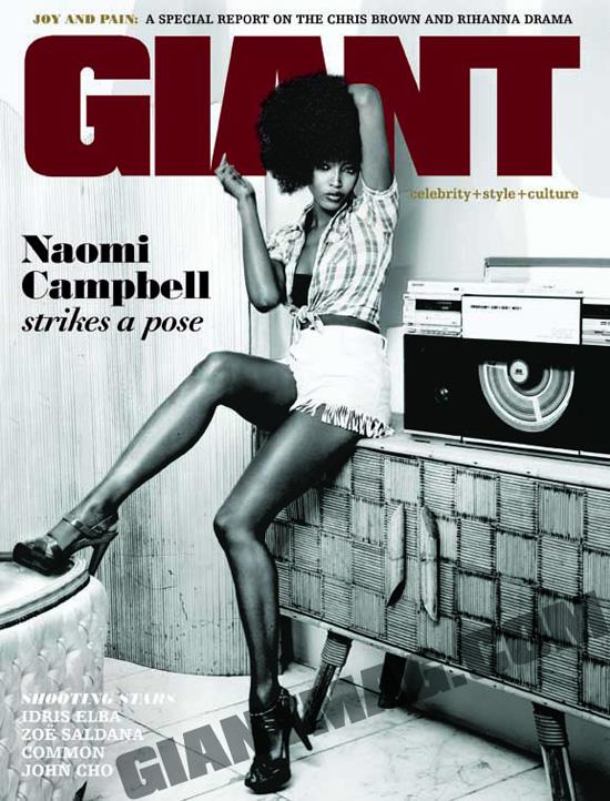 Naomi Campbell // May 2009 Giant Magazine