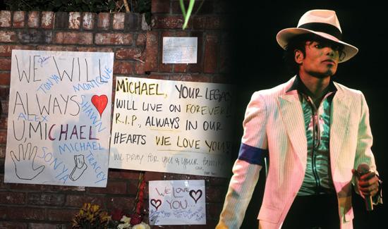Michael Jackson (August 29, 1958 - June 25, 2009)