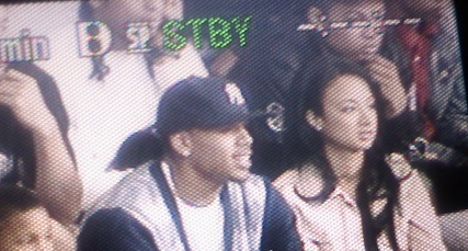 Chris Brown and Draya Michele at a recent basketball game - 2010