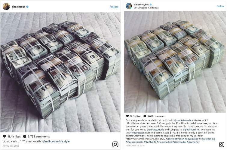 Bow Wow Caught Flexin On Instagram With Photo Of Private Jet While